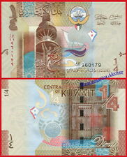 KUWAIT 1/4 Dinar 2014 Pick 29  SC / UNC