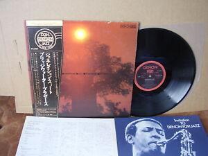 BRIDGEWATER BROTHERS – GENERATIONS SUITE Denom '78 Japan LP US JAZZ BOP M- OBI