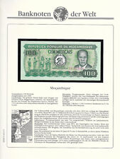 Banknotes of World Mozambique 100 Meticais 1980 P126 Unc Low Aa0005671
