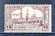 STAMP / TIMBRE EGYPTE N° 393 ** REOUVERTURE DU CANAL DE SUEZ