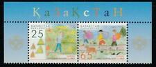 KAZAKHSTAN 2007 EUROPA CEPT SCOUTS Mi.580-81 MNH SET