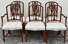 Set of Six Hickory Chair Mount Vernon Collection Mahogany Dining Room Chairs