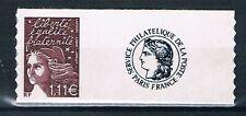 A1265 - TIMBRE DE FRANCE - Personnalisé N° 3729 C Neuf**