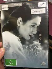 Late Spring ex-rental region 4 DVD (1949 Japanese drama movie) rare