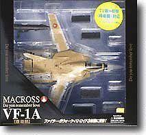 Macross 1/60 VF-1A
