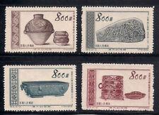 China  1954  Sc # 225-28   MNH   (2-8029)