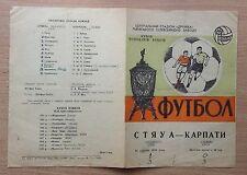 Programs Karpaty Lviv - Steaua Bucharest, Romania 1970