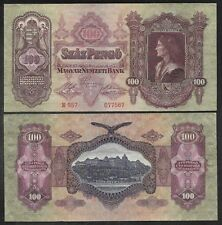 Hungary - Old 100 Pengo Note - 1930 - P98 - AU/Unc.