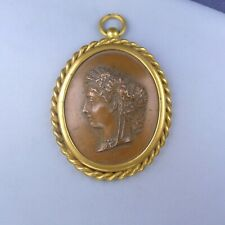 Victorian Framed Bronze Cameo By Reverchon / Neoclassical Style