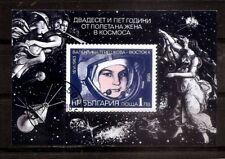 Bulgaria 1988 Tereshkova/Woman/Space Flight/Transport/Science 1v m/s