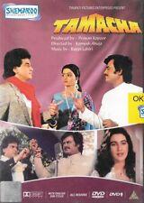 Películas en DVD y Blu-ray acciones 1980 - 1989