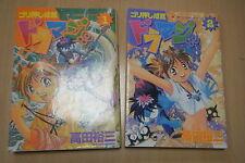 GORIOSHI JOUJO DORAMAJI, TOMOS 1 Y 2, EN JAPONES, YUZO TAKADA.
