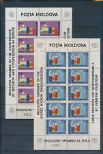 XC20932 Moldova 1992 united nations co-operation sheets XXL MNH