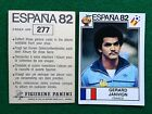 ESPANA 82 1982 n 277 FRANCIA JANVION , Figurina Sticker Calciatori Panini (NEW)
