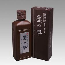 Professional quality Sumi ink Sumi no Hana - made by Kaimei (Moon Palace) ink
