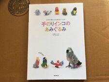 New listing Crochet Cute Parakeets Amigurumi /Japanese Knitting Craft Pattern Book