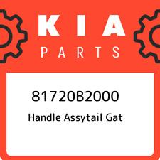 81720B2000 Kia Handle assytail gat 81720B2000, New Genuine OEM Part