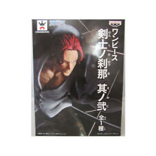 One Piece Shanks Banpresto Figure Kenshi No Setsuna vol.2 Banpresto New N520