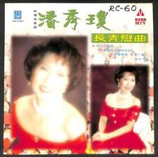 Singapore Poon Sow Keng 潘秀琼 潘秀瓊 长青恋曲 MTV Malaysia Laserdisc LD1419