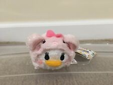 Authentic Disney Store Japan YEAR OF MOUSE 2020 DAISY Mini Tsum Tsum Plush NWT