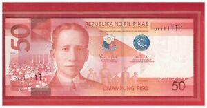 2014 PHILIPPINES 50 Peso NGC, Aquino & Tetangco, Solid No. Note DY 111111 UNC