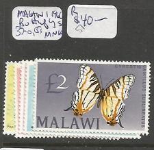 Malawi 1966 Butterflies SC 37-40, 51 MNH (1cwq)