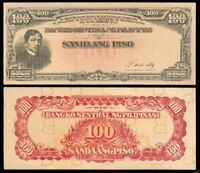 WW2 Philippine MIHON 100 Pesos RIZAL without Serial Number Fantasy Banknote -1