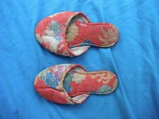 vintage collectible Oriental child's slippers with leather soles
