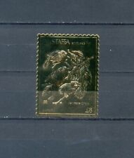 FUJEIRA SPACE GOLD  MNH