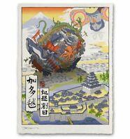 Katamari Damacy Japanese Edo Style Limited Giclee Poster Print Art 12x17 Mondo