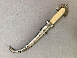 Islamic Dagger Jambiya Khanjar Knife Moroccan Fixed Blade Bovine Bone Handle