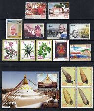 NEPAL STAMP: Complete Year Pack-2019, 16 Varieties, Buddha, Plants, Snails, MNH