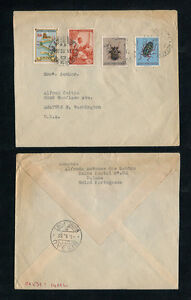 Portuguese Guinea Guine 1955 Cover to USA, INSECTS ANIMALS