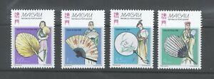 Portuguese Macau Stamps | 1997 | Fans | MNH