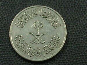 SAUDI  ARABIA    25 Halala   1980    ( 1400 )  :)