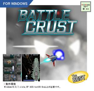 "New! Doujin PC Video GAME  "" BATTLE CRUST "" Shmups/Shooters"