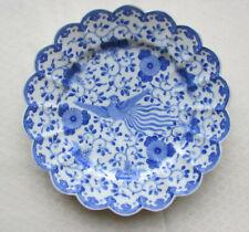 Vintage Old Chinese Blue & White Phoenix Scalloped Plate 6 Marks Under Glaze !
