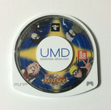 USED PSP Disc Only NARUTO Shippuden Kizuna Drive JAPAN Sony PlayStation Portable