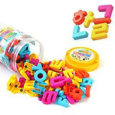 Magnetopia 96 Magnetic Korean Alphabet (Hangul) Bucket for Preschool Learning 한글