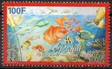 Polynésie Fr 2019 - Faune protégé, poisson Le Rahui - neuf // MNH
