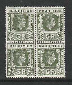 MAURITIUS 1938-49 5r SAGE-GREEN ORDINARY PAPER IN BLOCK SG 262a MNH.