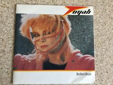 "Toyah  ""Rebel run""  7"" vinyl single."