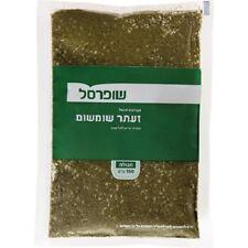 Zaatar Seasoning Spices 100g 3.5oz Kosher Zatar Holy Land Zatr Zattr Zahatar