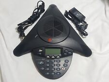 Polycom SoundStation 2W Conference Phone 1.9 GHz DECT 6.0 2201-67880-160