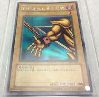 Japanese YuGiOh Right Arm of the Forbidden One Secret Rare BP1-003 nearMint
