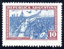 Argentina 1930 10 pesos of Revolución set, mint NH
