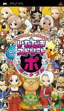Used PSP Dragon Quest Final Fantasy in Itadaki Street Portable Japan Import