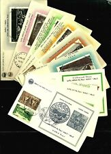 ISRAEL 1954 RARE SET OF STAMP COVERS CELEBRATING 70TH ANNIVERSARY OF GEDERA