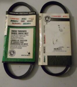 OEM Genuine MTD #754-04013 Snowblower Wheel Drive Belt Bolens Troy Bilt Yard Man