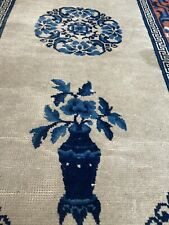 More details for chinese antique rug over 100 years old